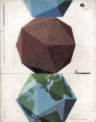 cover_gebrauchsgraphic_june1961